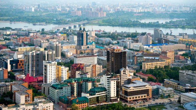 Из Москвы в Новосибирск
