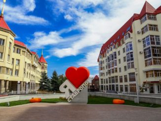 Из Москвы в Ставрополь