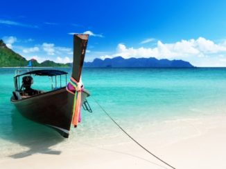 таиланд авиабилеты